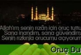 Oruç Duası